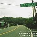 甲仙-那瑪夏機車旅行2