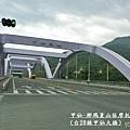 甲仙-那瑪夏機車旅行6