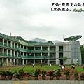 甲仙-那瑪夏機車旅行8