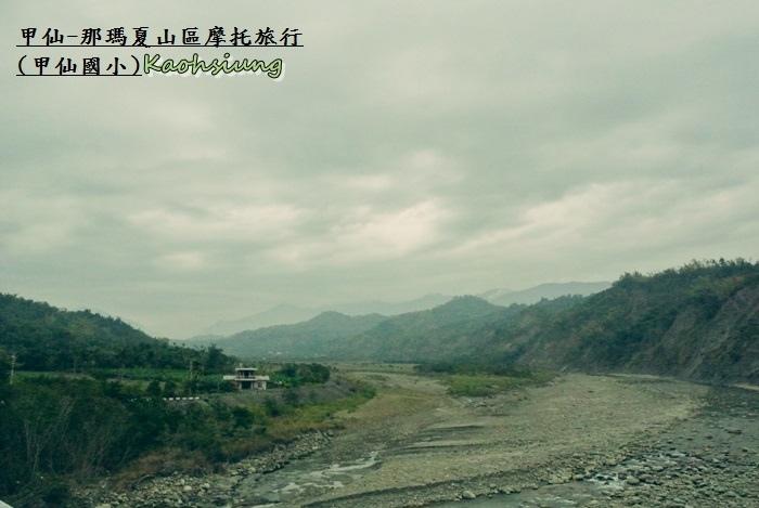 甲仙-那瑪夏機車旅行9