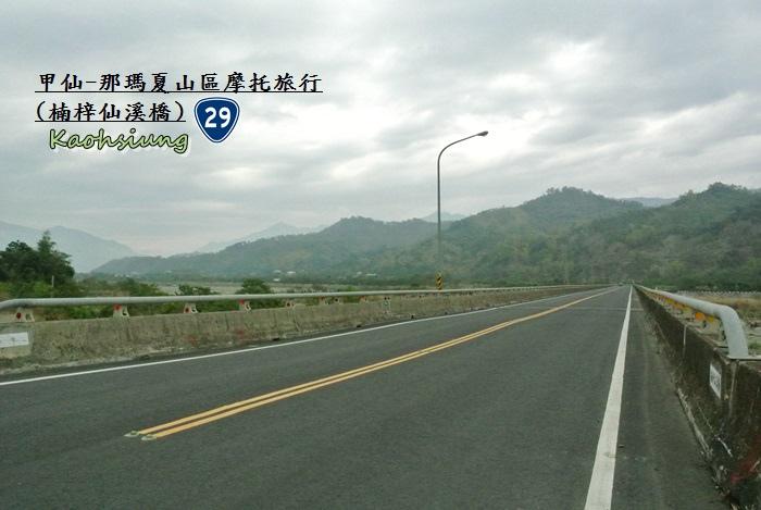 甲仙-那瑪夏機車旅行10