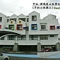 甲仙-那瑪夏機車旅行16