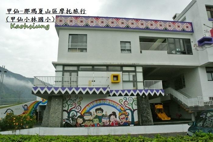 甲仙-那瑪夏機車旅行15