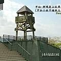 甲仙-那瑪夏機車旅行19