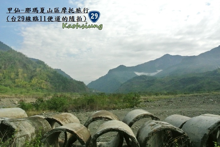 甲仙-那瑪夏機車旅行21