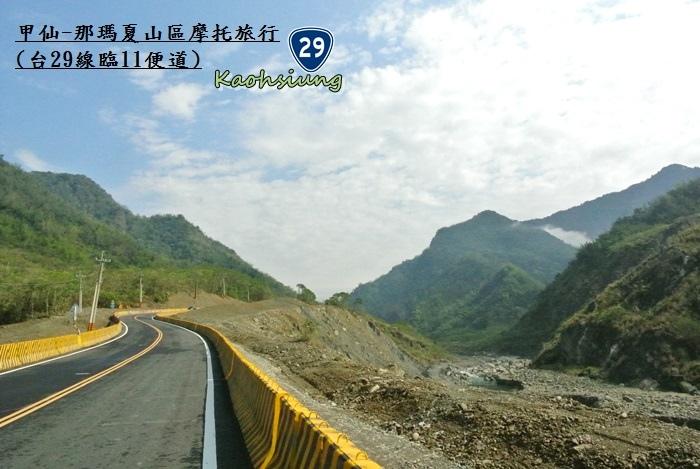 甲仙-那瑪夏機車旅行22
