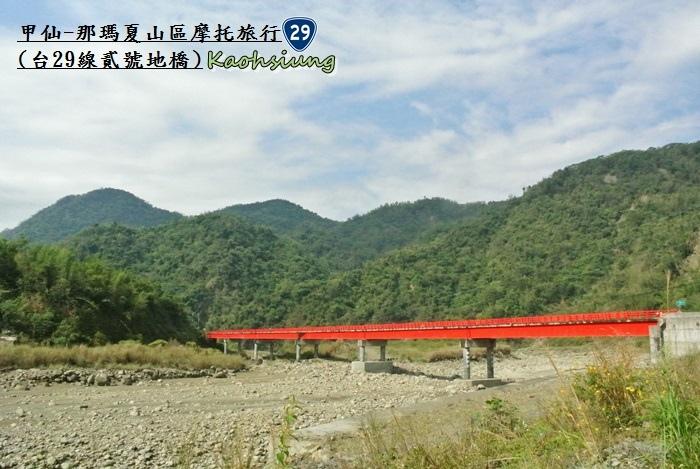 甲仙-那瑪夏機車旅行26