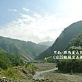 甲仙-那瑪夏機車旅行29