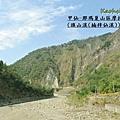 甲仙-那瑪夏機車旅行30