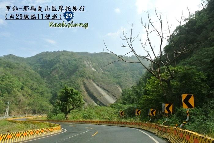 甲仙-那瑪夏機車旅行31