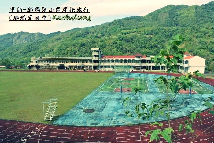 甲仙-那瑪夏機車旅行35