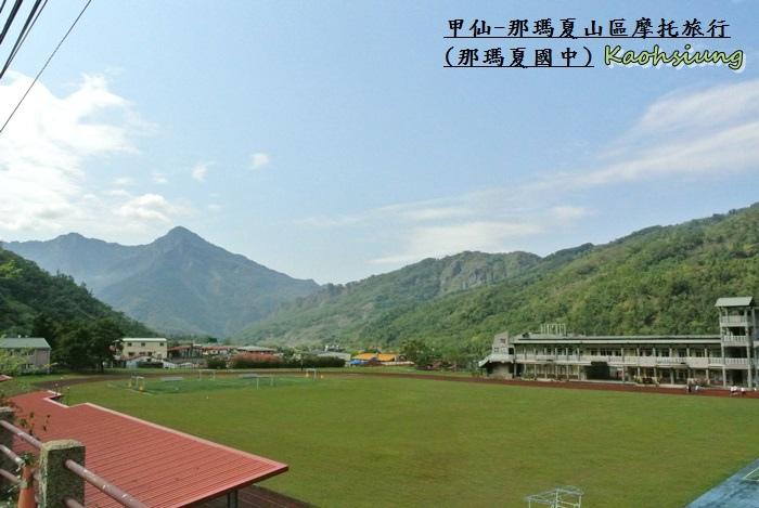 甲仙-那瑪夏機車旅行34