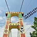 甲仙-那瑪夏機車旅行38