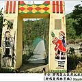 甲仙-那瑪夏機車旅行39