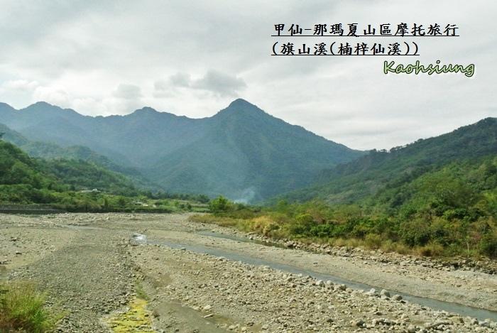 甲仙-那瑪夏機車旅行42