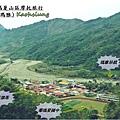 甲仙-那瑪夏機車旅行44