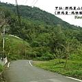甲仙-那瑪夏機車旅行46
