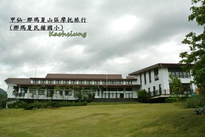 甲仙-那瑪夏機車旅行53