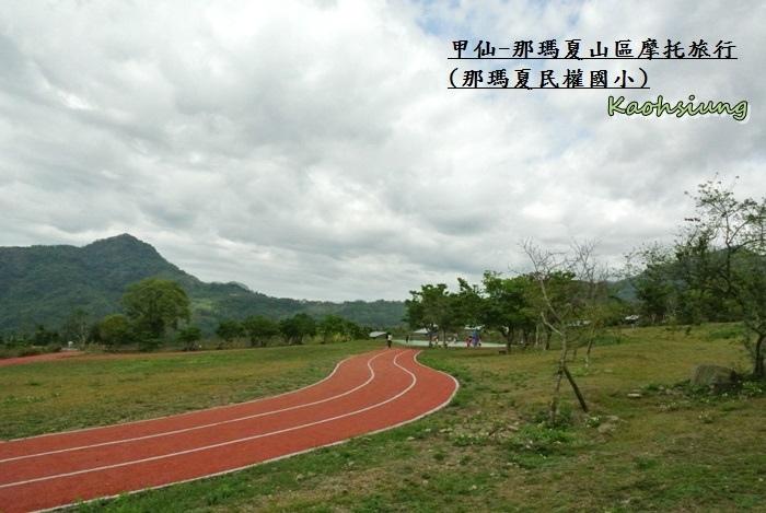 甲仙-那瑪夏機車旅行54