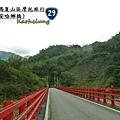 甲仙-那瑪夏機車旅行62