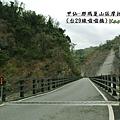 甲仙-那瑪夏機車旅行64