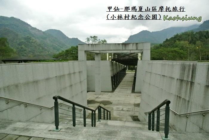 甲仙-那瑪夏機車旅行66