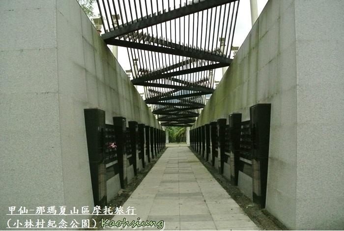 甲仙-那瑪夏機車旅行68