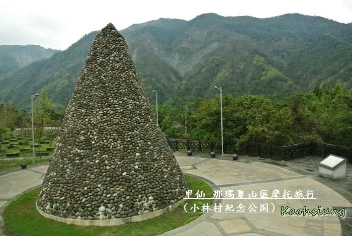 甲仙-那瑪夏機車旅行69