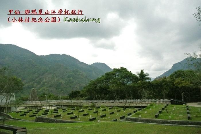 甲仙-那瑪夏機車旅行73