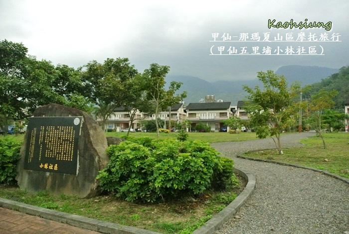 甲仙-那瑪夏機車旅行75