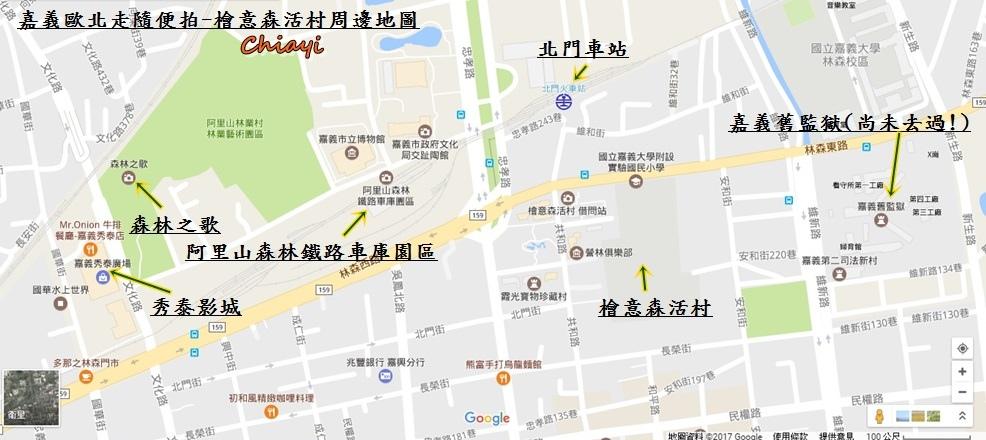 嘉義檜意森活村周邊地圖