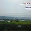 日本沖繩旅行6.JPG