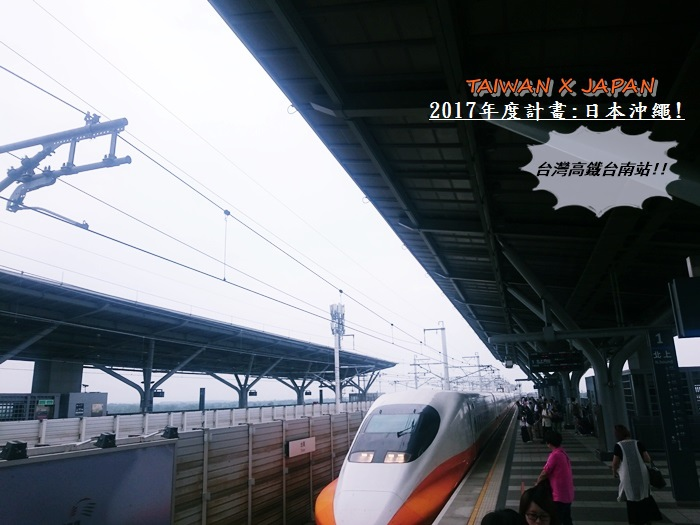 日本沖繩旅行5.JPG