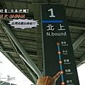 日本沖繩旅行2.JPG