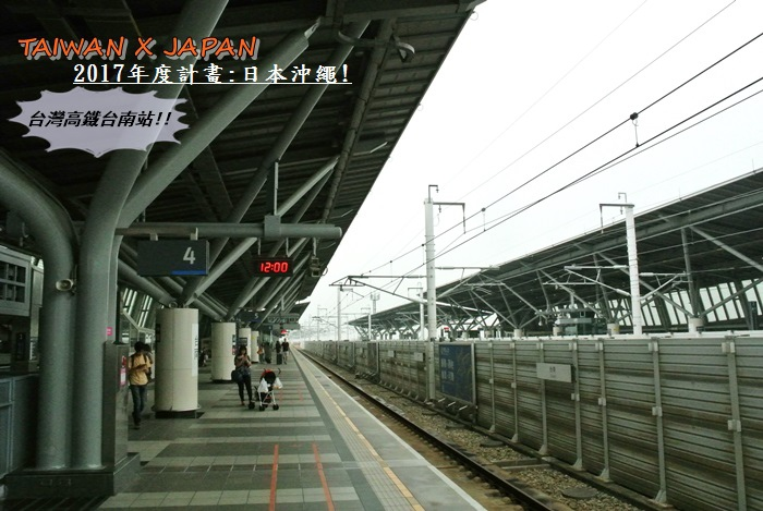 日本沖繩旅行3.JPG