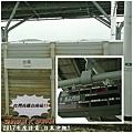 日本沖繩旅行4.jpg