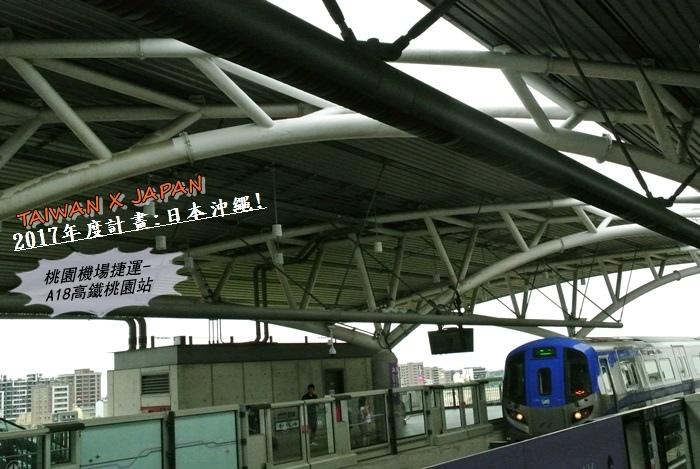 日本沖繩旅行10.JPG