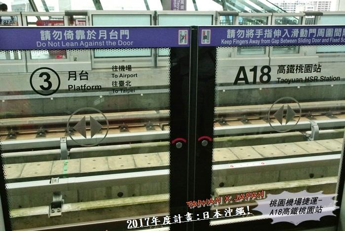 日本沖繩旅行9.JPG