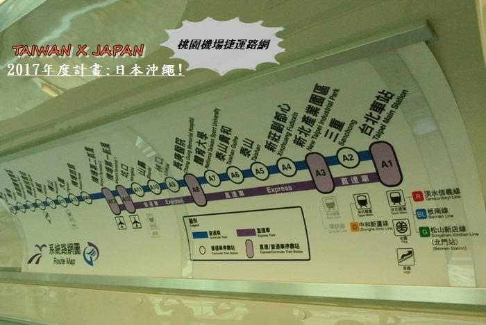 日本沖繩旅行14