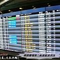 日本沖繩旅行17