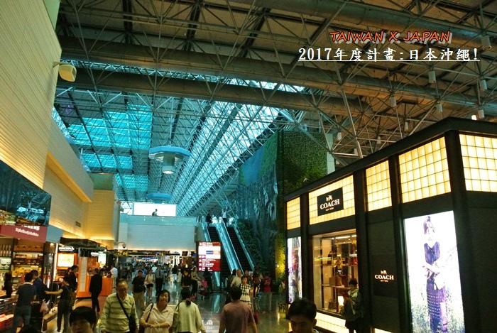日本沖繩旅行24