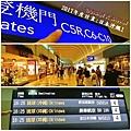 日本沖繩旅行25