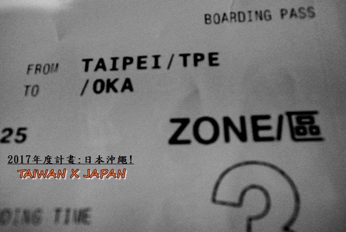 日本沖繩旅行28.JPG