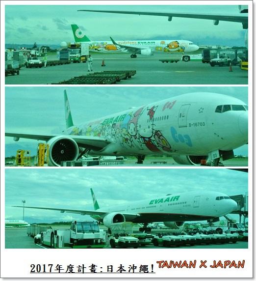 日本沖繩旅行27.jpg