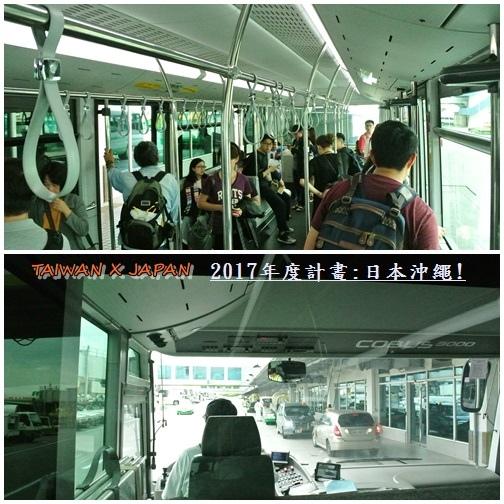 日本沖繩旅行30.jpg