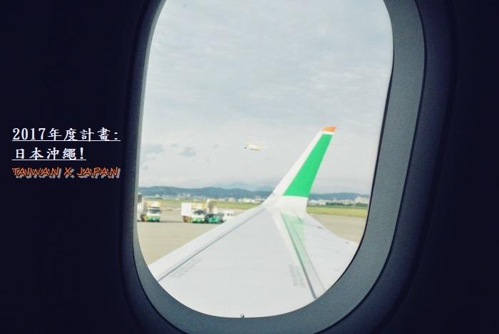 日本沖繩旅行34.JPG