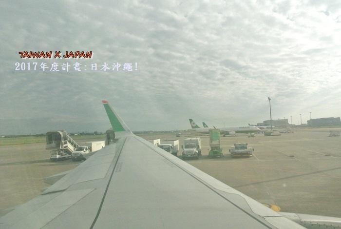 日本沖繩旅行35.JPG