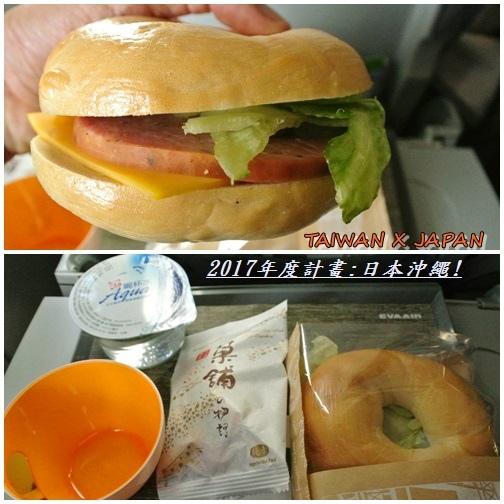 日本沖繩旅行37.jpg