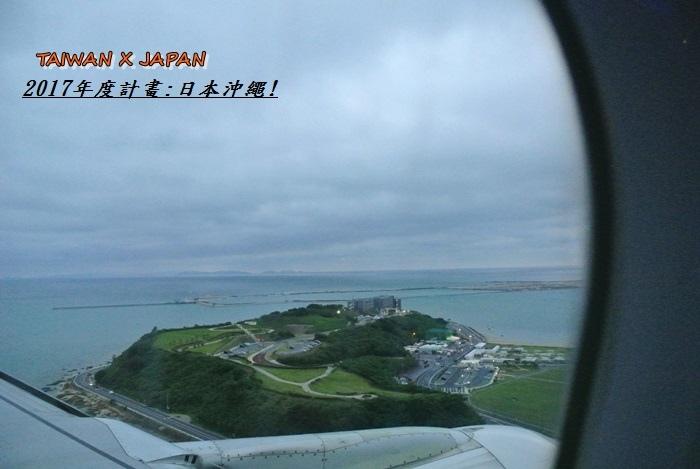 日本沖繩旅行41.JPG