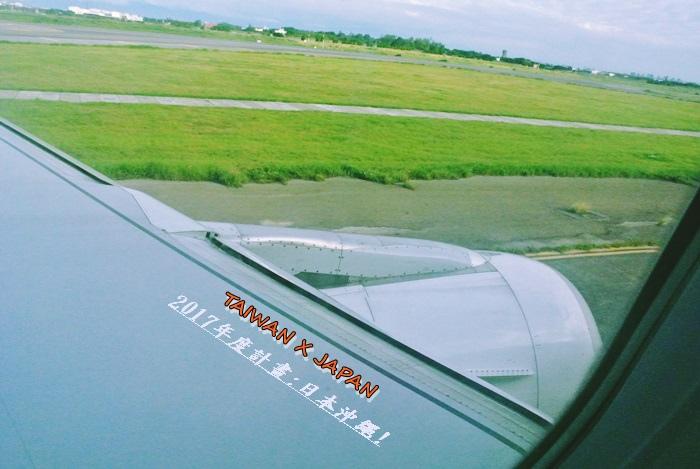 日本沖繩旅行39.JPG